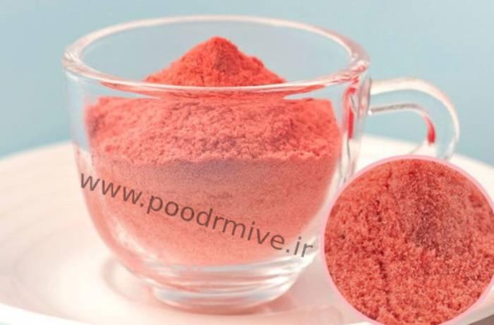 فروش عمده پودر توت فرنگی کردستان درجه یک بسته بندی شده