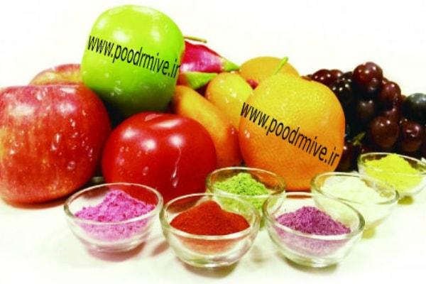 پودر میوه تولیدی در ایران